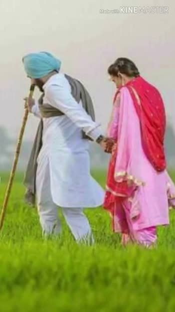 💑 punjabi couples - ShareChat