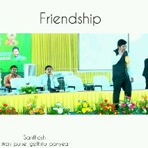 🎥 கோலிவுட் ஸ்பெஷல் - Friendship Santhosh @ en _ pulse _ gethitu _ poriyea - ShareChat
