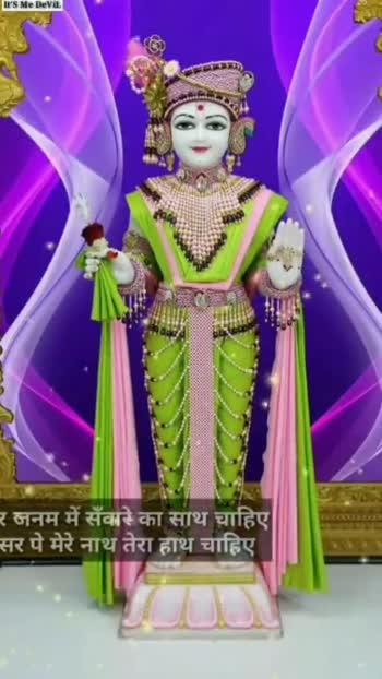 श्री कृष्ण लीला - ShareChat
