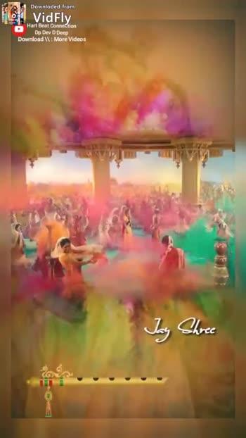 ਰਾਧਾ ਕ੍ਰਿਸ਼ਨਾ ਹੋਲੀ - Downloded from O VidFly Hart Beat Connection Dp Dev D Deep Download \ 1 : More Videos Jay Shree Krishna Downloded from VidFly Hart Beat Connection Dp Dev D Deep Download \ \ : More Videos Jay Shree Shree Krishna - ShareChat