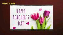 happy teachers day - WATTRU > > HAPPY « TEACHERS > > > > DAY « - ShareChat