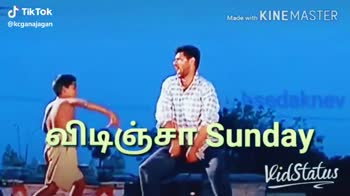 happy sunday - Made with KINEMASTER விடிஞ்சா Sunday Vid Strikook - - - @ kcganajagan Made with KINEMASTER hised விடிஞ்சா Sunday Vid Statiktok @ kcganajagan - ShareChat