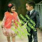 appu ♥ammu - Author on ShareChat: Funny, Romantic, Videos, Shayaris, Quotes