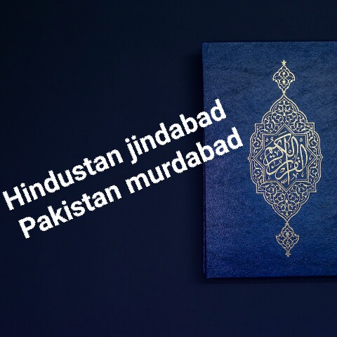 Jai Hind Jai Bharat - Hindustan jindabad Pakistan murdabad - ShareChat