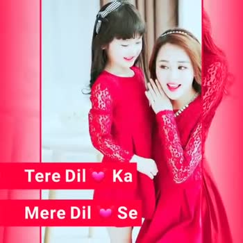 mother father loves - Har Tere Dilka mere dil sai - ShareChat