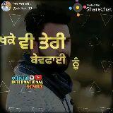 blind love by amar sajalpuria new song - ਪੋਸਟ ਕਰਨ ਵਾਲੇ @ dhillon _ 13 Posted On : Sharechat official INTERNATIONAL STATUS ਪੋਸਟ ਕਰਨ ਵਾਲੇ : @ dhillon _ 11 Posted On : Sharechat ਕਰਨੇ ਨੀ ਪਿਆਰ official INTERNATIONAL STATUS - ShareChat