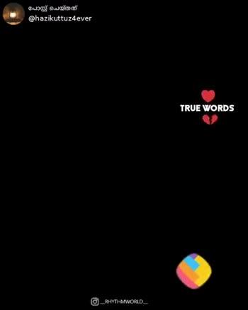 true words - ShareChat