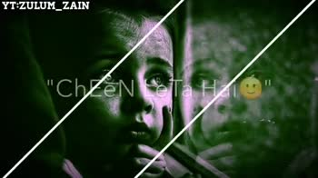 👍🏻व्याख्यान व्हिडोओ - YT : ZULUM _ ZAIN KHOLNA ! _ WRITES _ 09 YT : ZULUM _ ZAIN Musibatao Sed ! x - ShareChat
