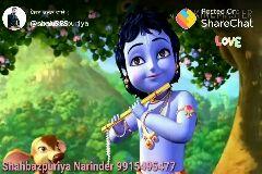 ਕ੍ਰਿਸ਼ਨਾ ਭਜਨ - ਪੋਸਟ ਕਰਨ ਵਾਲੇ : @ nlonluß . 89buriya Posted On : ER ShareChat Shahbazpuriya Narinder 9915495477 - ShareChat
