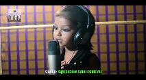 kids singing - UTHARSH AUDIO SINGER : SWECHCHHA SAHU ( SHREYA )  - ShareChat