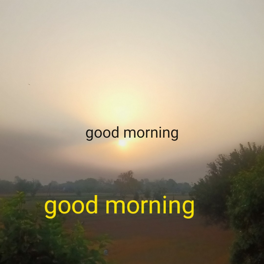🙏चैत्र नवरात्रि - good morning good morning - ShareChat