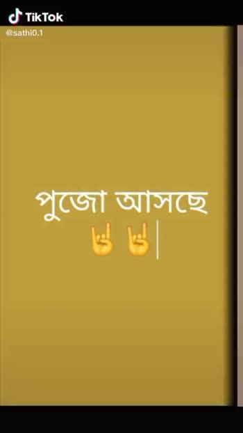 🤔আমার চিন্তা ভাবনা - ShareChat
