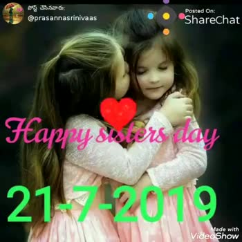 happy sisters day👭💐💐💐 - ShareChat