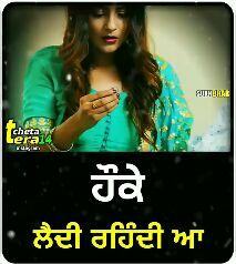 change full song by gurneet dosanjh - SUKH BRAR cheta 9 instagram | | ਆ ਇੱਕlong ਬਾਲ ਮਿਲਿਆ - ShareChat