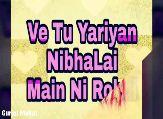 इश्क़-मोहब्बत 🌹 - Ik Tako na Begani Kade Makhna Gurjot Mahal Parlar Da Video by gurjol mahal - ShareChat
