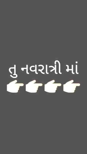 🙏happy navratri 🙏 - ShareChat