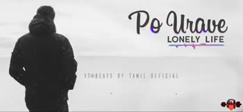 this is my attitude - Po Urave LONELY LIFE YT @ BEATS OF TAMIL OFFICIAL Po Urave LONELY LIFE Y TO EATS OF TAMIL OFFICIAL - ShareChat