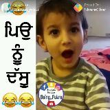 ਕਮੇਡੀ ਦਾ ਤੜਕਾ 😛😂 - ਪੋਸਟ ਕਰਨ ਵਾਲੇ parnest _ alut Posted On : ShareChat O Social Being Fukre ਪੋਸ਼ਣ ਕਰਨ ਵਾਲੇ ਦੇ prameetreiput Posted On : ShareChat Social Media Being Fukre - ShareChat