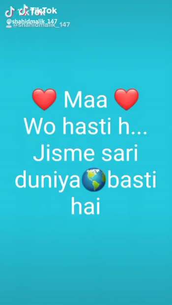 mother day special - Маа та Wo hai jiski wjh se aaj hm iss duniya me hai . . ooh c ] Tik Tok 2 as @ shahidmalik 147 Happy Mother Day Tilkrok : @ s @ shahidmalik 1747 - ShareChat