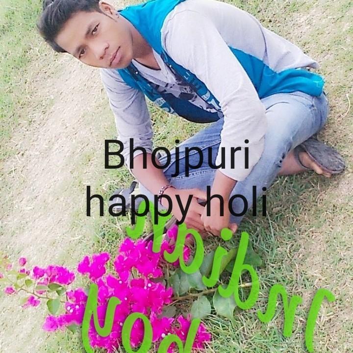 🛍 होली क खरीदारी - Bhojpuri happy holi - ShareChat