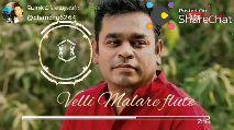💕காதல் ஸ்டேட்டஸ்💕 - போஸ்ட் செய்தவர் : @ chandru6264 Posted On : Sharechat Velli Malare flute போஸ்ட் செய்தவர் : @ chandrų6264 Posted On : Sharechat Velli Malare flute - ShareChat
