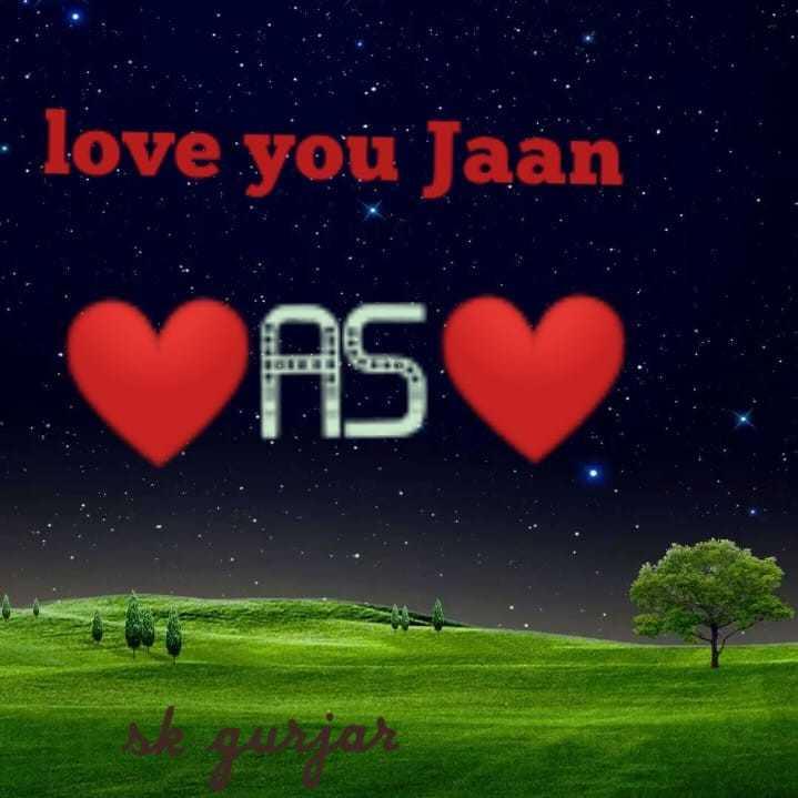 7 जुलाई की न्यूज़ - love you Jaan AS - ShareChat
