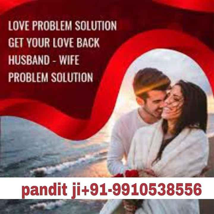 🔯7 फरवरी का राशिफल/पंचांग🌙 - LOVE PROBLEM SOLUTION GET YOUR LOVE BACK HUSBAND - WIFE PROBLEM SOLUTION pandit ji + 91 - 9910538556 - ShareChat