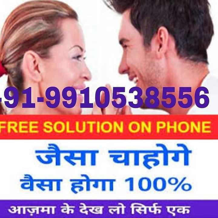 🔯7 फरवरी का राशिफल/पंचांग🌙 - - 91 - 9910538556 FREE SOLUTION ON PHONE जैसा चाहोगे वैसा होगा 100 % आज़मा के देख लो सिर्फ एक - ShareChat