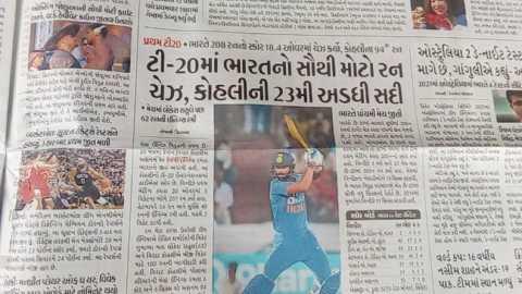 📰 7 ડિસેમ્બરનાં સમાચાર - થર થના   મી . મ કરનાર કિનાં મનમાં ની રીતે જ જાય . પ્રથમ ટી20 * ભારતે 208 રનનો સ્કોર 18 . 4 ઓવરમાં ચેઝ કર્યો કોહલીના 4 * રન ઓસ્ટ્રેલિયા 2 ડે - નાઈટ ટેસ્ટ ટી - 20માં ભારતનો સૌથી મોટોરન માગે છે , ગાંગુલીએ કહ્યું ચેઝ , કોહલીની 23મી અડધી સદી * Bયમાં વેકેશ રાહ પણ   ષ રનની ઇનિંગ્સ રમી     ના જ iી રે , ના રામ કરિંથની રથક મા એક - ન ૨ ભારતે પાંચમી મય જીતી મા નગર E - - - - - મી વાઈબ કી બાર - જ ર કરી સીધ થ૬ માં ની રીય રિના દાદી સમયt eat સરક * જ નતા માને બં , નાની કરીને - ક ક પ થી મમ પ્રિય Lી છે કોઈની રામાનની રૂમ કા ૧૨મી ! NA -  ી નજીક જામક   નિ નાખીને મને   ૨નની 8નસ રમી હતી . કાર્ક ન ચીનના પર નારી રે રાધ   પિ  િાપી જી . શાન , નાક ની કી નાર જ ન શકી Mયારેક દાયી   AJરીક્ષણ 1 પીન્ટ કઈ વાર 01ી પિ અને વિપક્ષ કોમ ને વીજ લિ . થી ૧૭ રનની લાશ મળી નવી 18 મીના ને પગના પીકી મuld પર 5 ઘ યર , ધિવેક   માની લે નેક યા દે ના મતાષિત થયો &ી અને દક્ષિા થી કાનમ !   ૨ ૬ , પગે ચાલે છે પણ મિલાન - પર ન નમક રાજય મ પ થાક ની રાતના ઉમરા પીન મા છે ના કા ગમી છે . તેના મા જ ન જ મેઈન ધી વ ક્રમાંક - - શિવાય એક થી મન થાય એક , વર્લ્ડ કપ : 18 વર્ષીય જિં ' ' નસીમ શાહને ૨ - 18 રે છે ફી જેથી ટિ , પાક દી પીન ને જ - ShareChat
