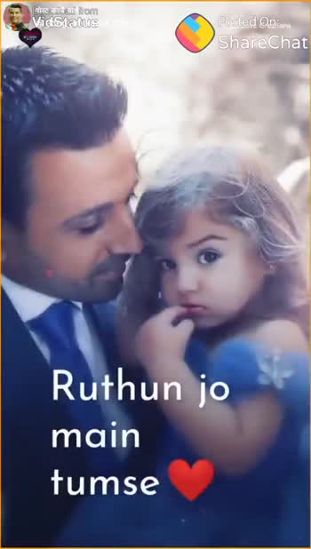 happy father's day 😘😘 - DE OUTROOM VidStatusshi _ 786 _ Posted Onion ShareChat Rabb ki Tarah ShareChat * * Pranjal KR . Yadav king _ of _ kashi 786 PF World Cup 2019 Is Coming Indian This July Follow - ShareChat