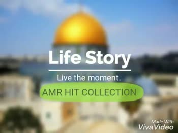 🕌जुम्मा मुबारक - AMR HIT COLLECTION Made With VivaVideo Presented By VivaVideo Made With VivaVideo - ShareChat