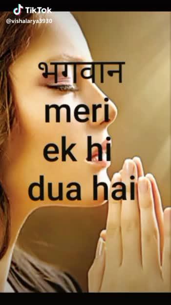 i love you mom 😄😄 - @ vishalarya3930 jab tak ? momd love you mom and dad @ vishalarya3930 - ShareChat