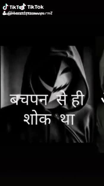 ##attitude girl## - Farm & | अच्छे इंसान | बनने का बचपन खतम शोक खतम 4 @ b - ShareChat