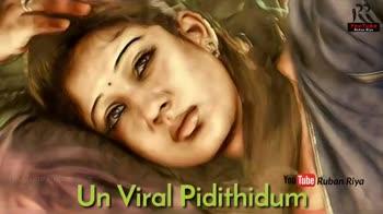 🎶 பாடல் - R NAAN ORU Loosu Tube Puban Riya Un Paathathi Marn Aagung YouTube You Tube Ruban Riya Oru Nenjam Thindaauthae - ShareChat