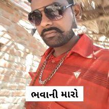 🎶 ગુજરાતી ગીતો - Quik STORY GoPro - ShareChat