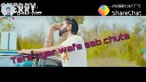 song _ rondi by parmish verma - ShareChat