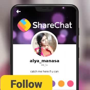 alya mansa - ShareChat