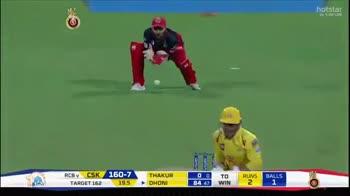 🏏 ക്രിക്കറ്റ് - ivo V15 varp V15 fhh fhh fbb fbh fbb M Valvoline hotstar Cookie RCBv CSK 160 - 7 19 . 5 THAKUR DHONI 00 TO 84 47 WIN RUNS 2 BALLS 1 To follow Cricket on Duta : Add to your group : + 13859558575 - ShareChat