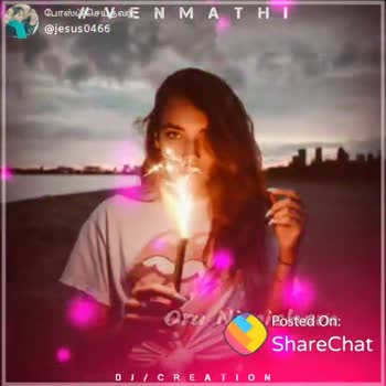 sogam privu - ' போஸ்ட் செய்தவர் = N M A T F 1 @ jesus0466 D ) / c R E A I I 0 N ShareChat alone angel queen jesus0466 I feel alone { @ Follow - ShareChat