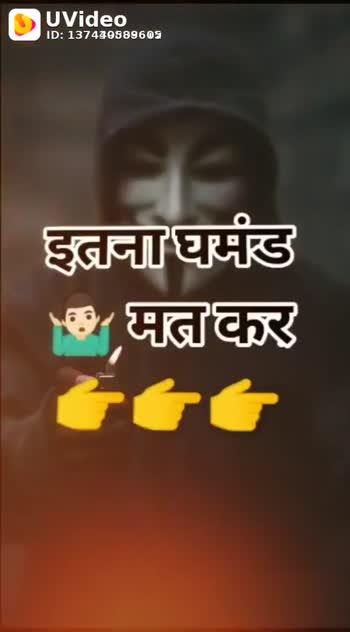 my attitude....😎😎 - ShareChat
