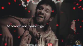 ❤ - ' உயரமான கனவு இன்று PS Tamil Creations / You Tube ' நிழலும் போனது நிஜமும் போனது PS Tamil Creations / You Tube - ShareChat