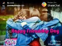 Harsh - ShareChat