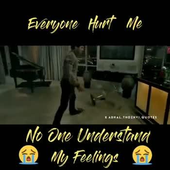 ದರ್ಶನ್ - Everyone Hurt Me KADHAL . THOZHVI . QUOTES No One Understana By My Feelings Everyone Hurt Me KADHAL THOZHVI . QUOTES No One Understand By My Feelings - ShareChat