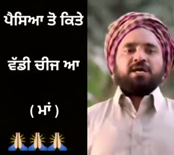 💓ਬੇਬੇ 💕💝love 💝u💕💖 - ShareChat