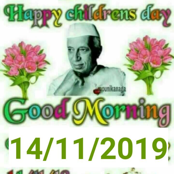 पं.जवाहरलाल नेहरू - Happy childrens day mounikanaga Good Morning 14 / 11 / 2019 AMMA - ShareChat