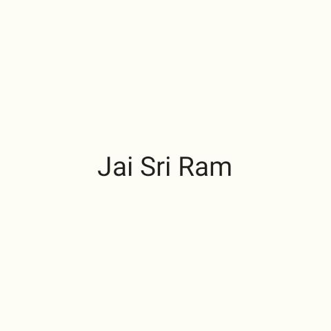📹मजेदार वीडियो📹 - Jai Sri Ram - ShareChat