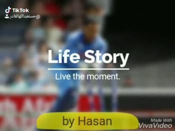 தோனி இல்லாமல் தோற்ற இந்திய அணி - ShareChat