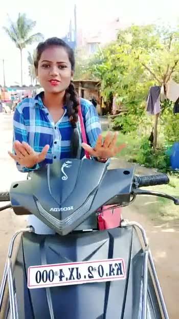 🚓 ನನ್ನ ಗಾಡಿ - ShareChat