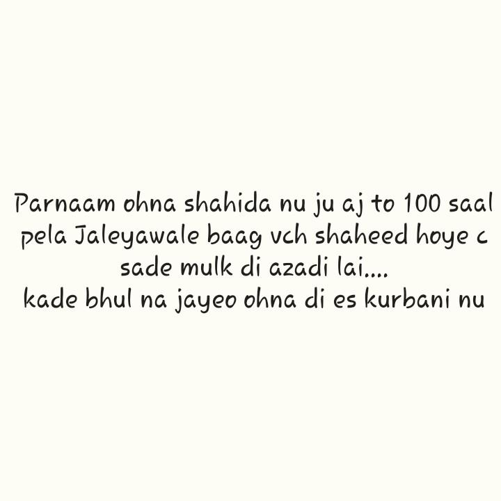 ABP ਸ਼ਰਧਾਂਜਲੀ ਜਲ੍ਹਿਆਂਵਾਲਾ ਬਾਗ਼ - Parnaam ohna shahida nu ju aj to 100 saal pela Jaleyawale baag uch shaheed hoyec sade mulk di azadi lai . . . . . kade bhul na jayeo ohna di es kurbani nu - ShareChat