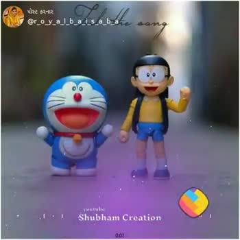 💓 પ્રેમ વિડિઓ - ShareChat